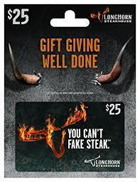 longhorn steakhouse gift card online